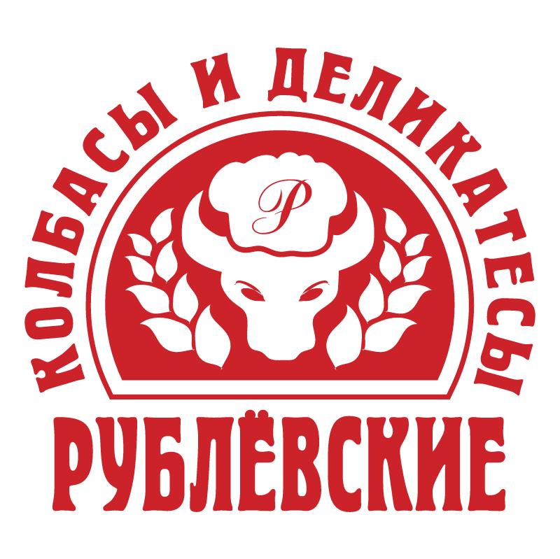 Rublevskie Kolbasy vector