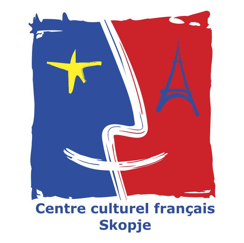 Centre Culturel Francais de Skopje vector