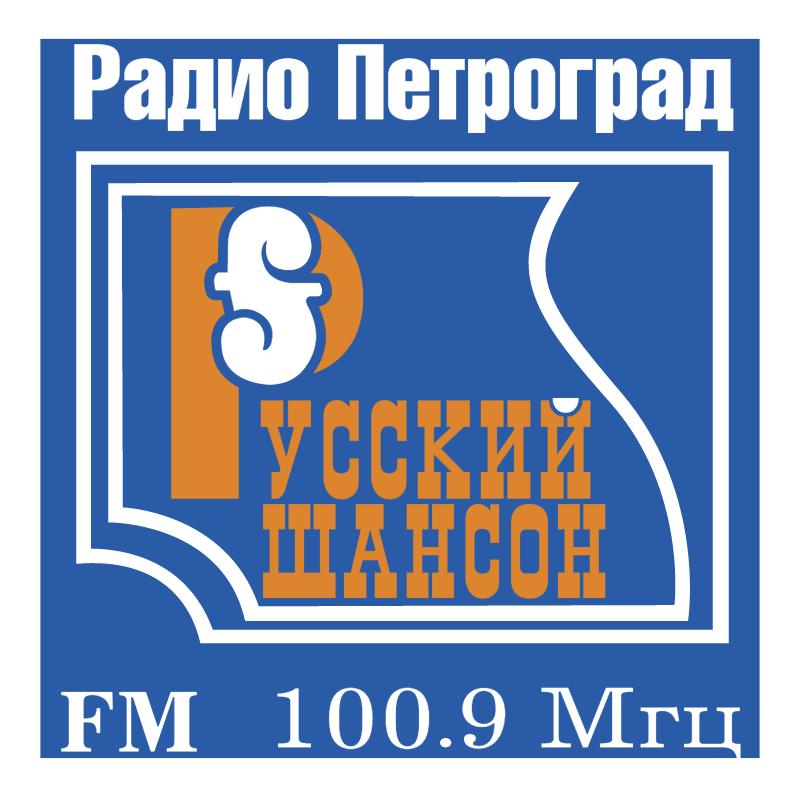 Radio Petrograd Russian Shanson vector