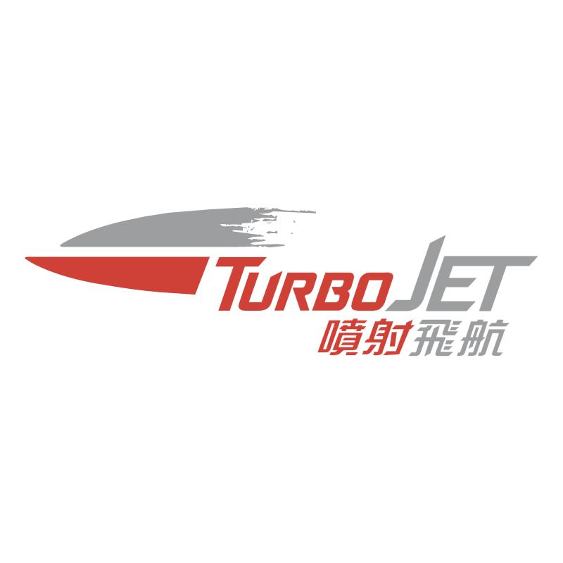 TurboJet vector