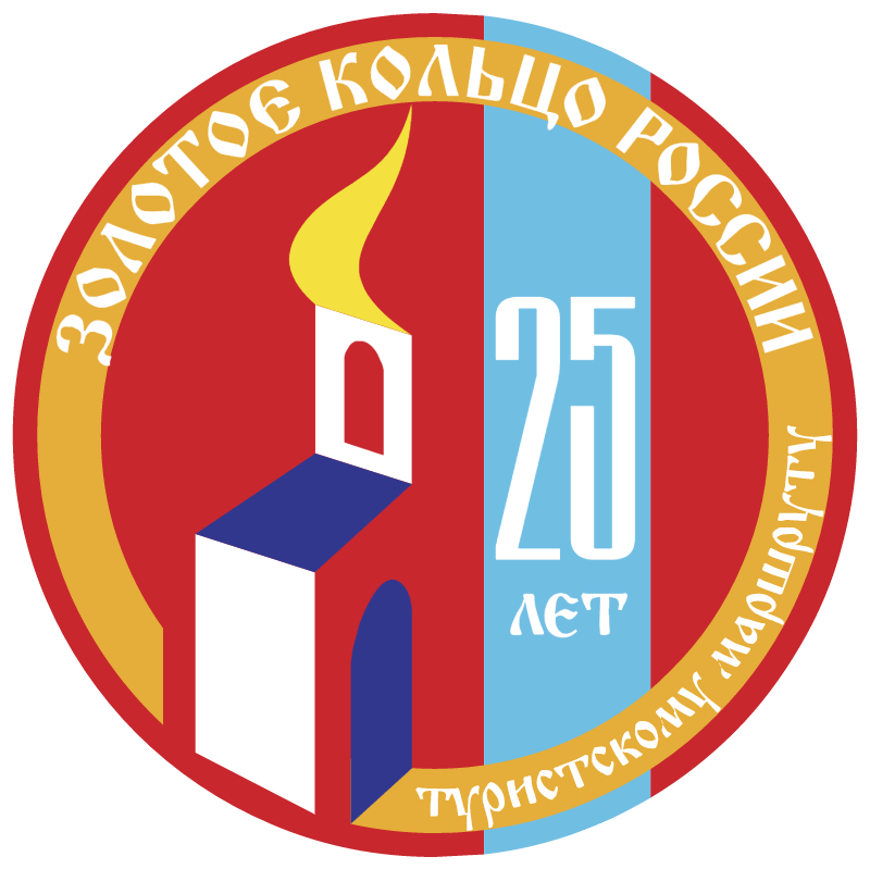 Golden Ring Of Russia 25 vector