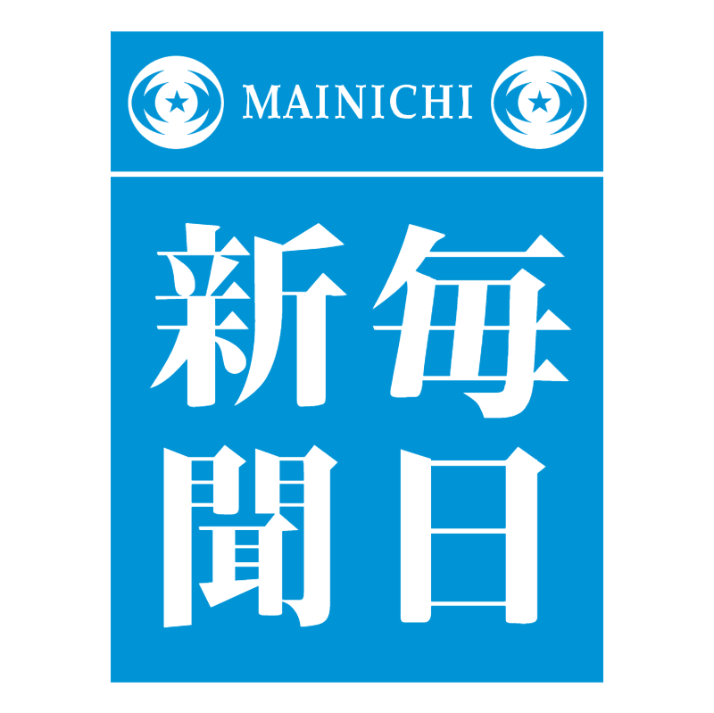 Mainichi vector