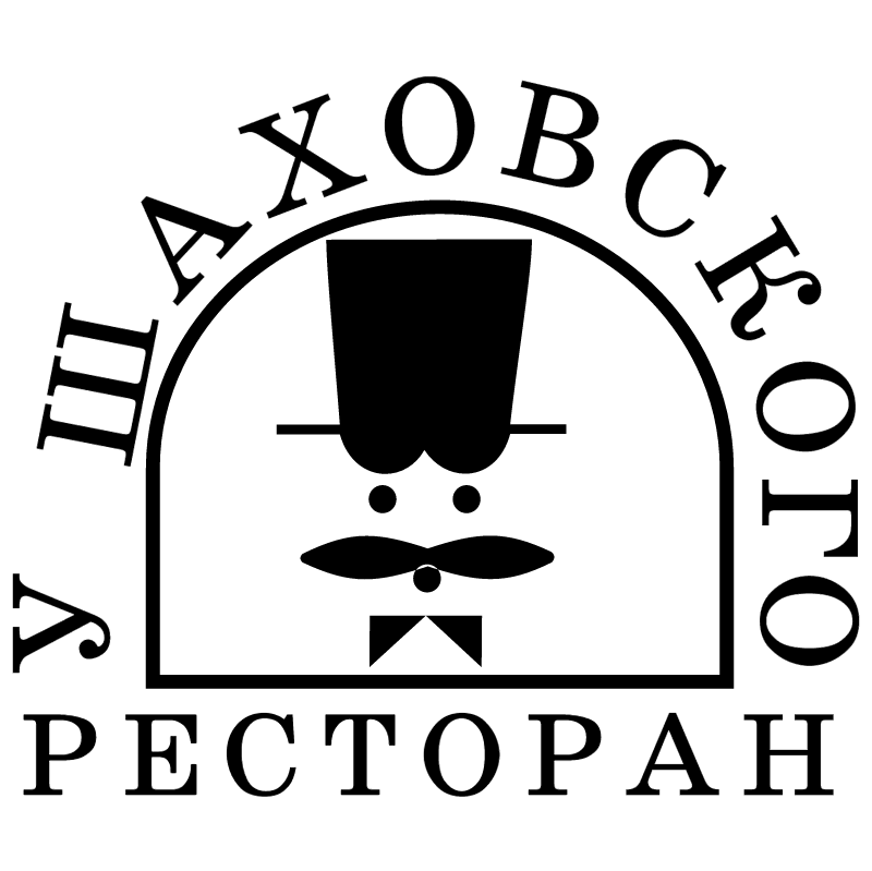 U Shahovskogo vector
