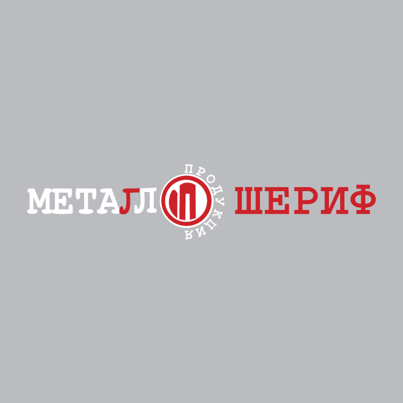 Metall Sherif vector
