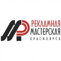 Reklamnaya Masterskaya vector