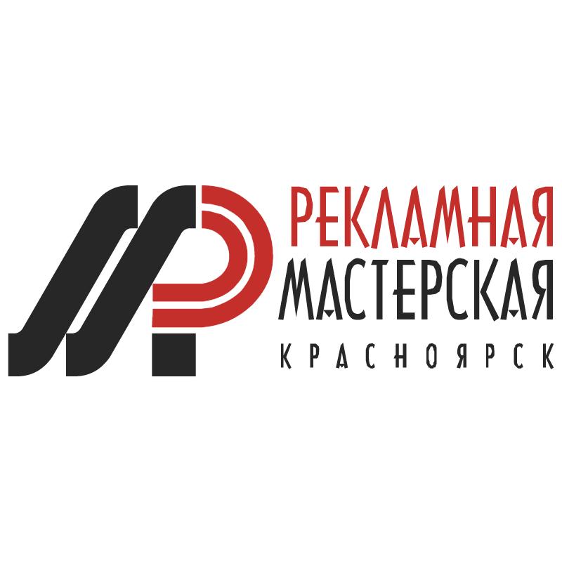 Reklamnaya Masterskaya vector logo