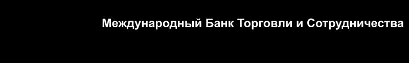 CC bank logo vector