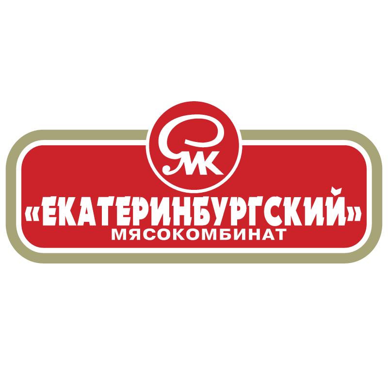 Ekaterinburgsky Myasokombinat vector