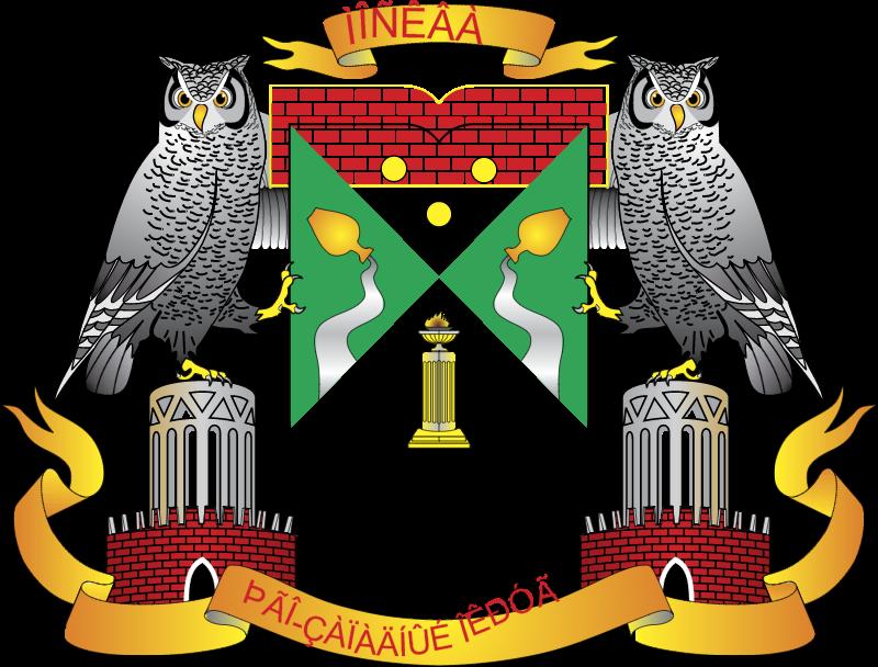 Moscow UZAO vector logo
