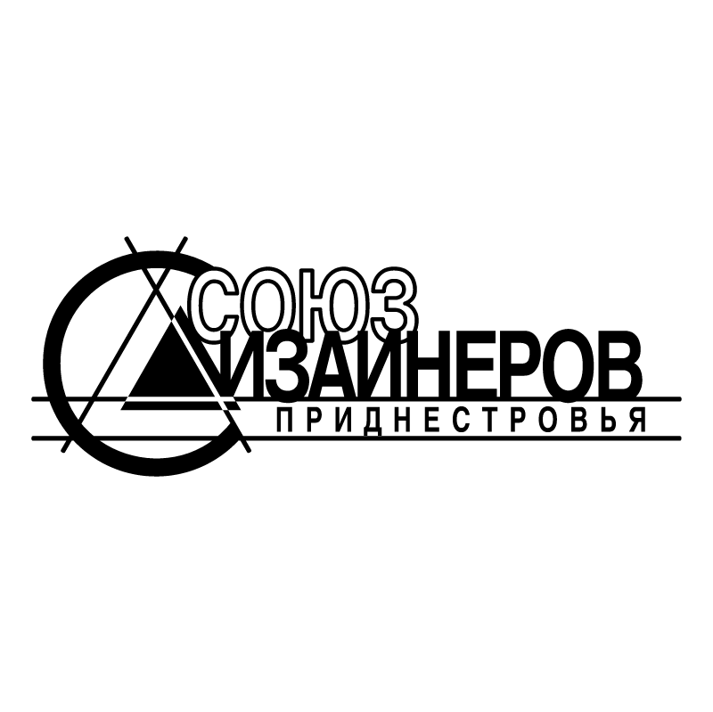 Souyz Dizajnerov Pridnestroviya vector