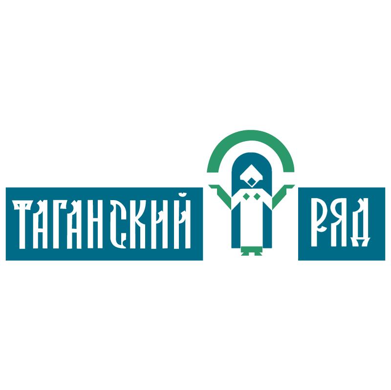 Tagansky Ryad vector
