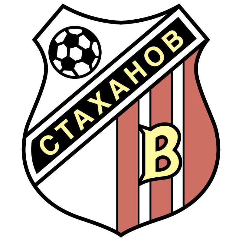Vagonobudovnyk vector logo