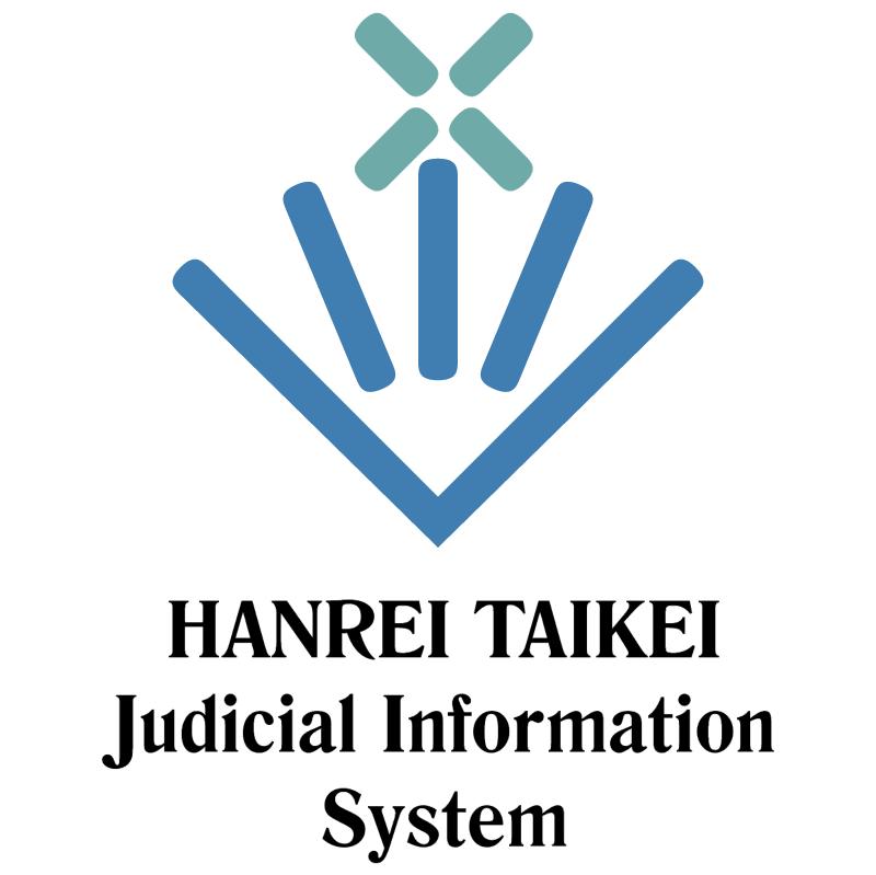 Hanrei Taikei vector logo