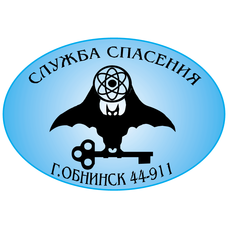Slugba Spaseniya vector