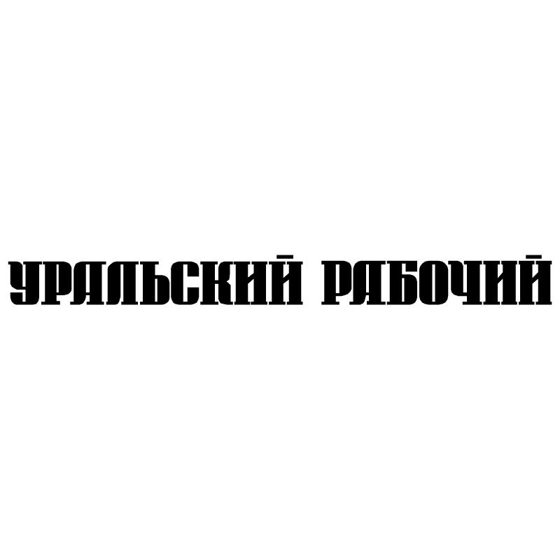Uralsky Rabochy vector