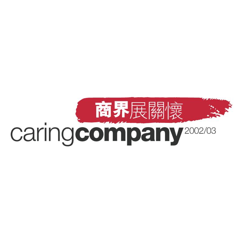 Caring Company vector
