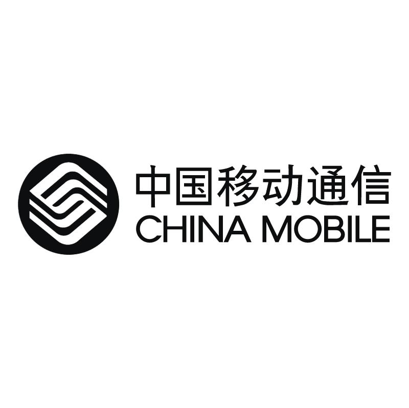 China Mobile vector logo
