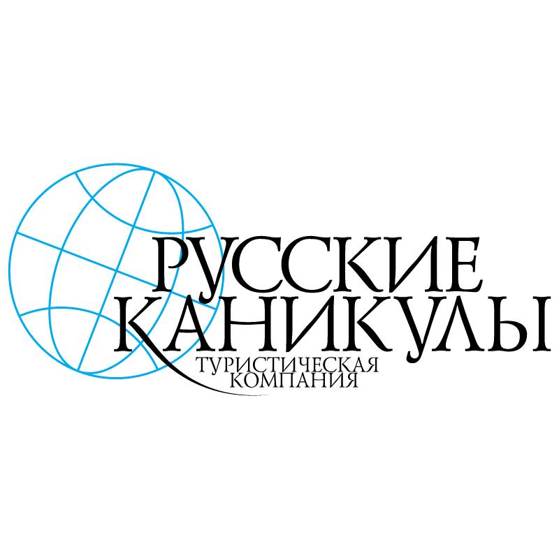 Russkie Kanikuly vector