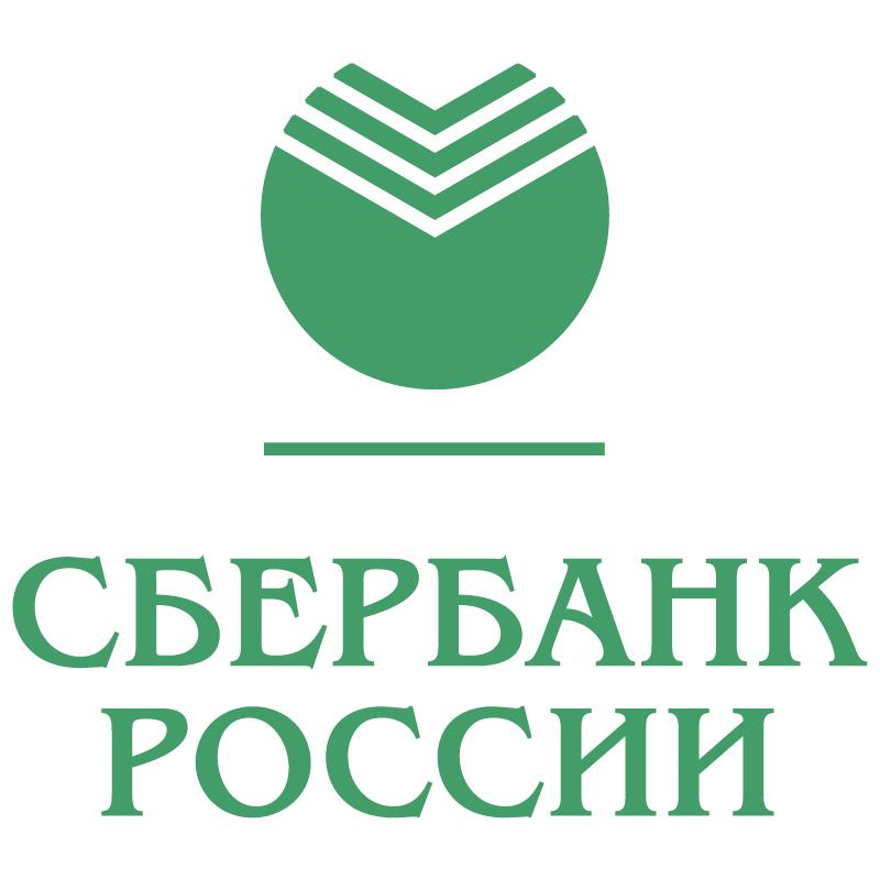 Sberbank vector