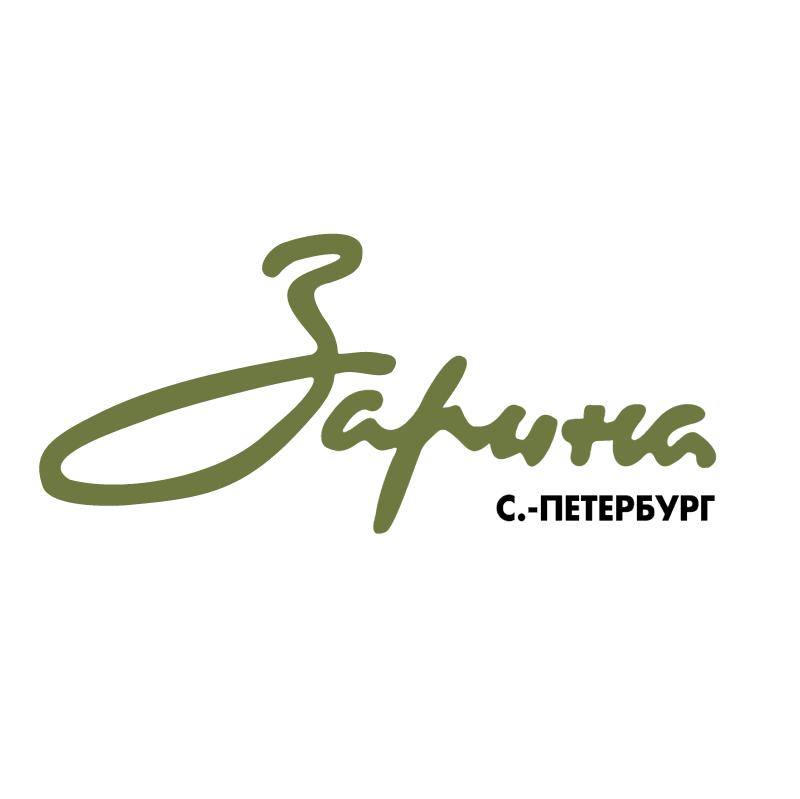Zarina vector logo