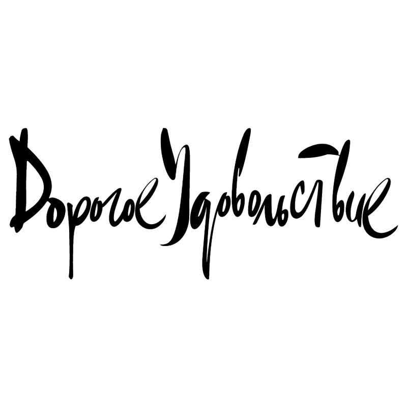 Dorogoe Udovolstvie vector logo