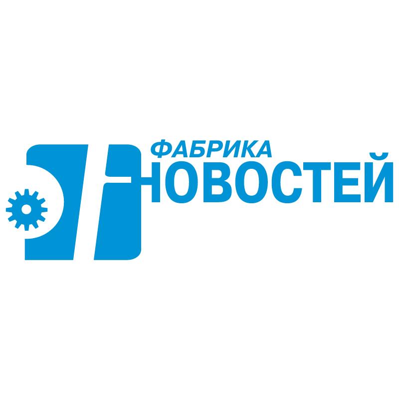 Fabrika Novostej vector