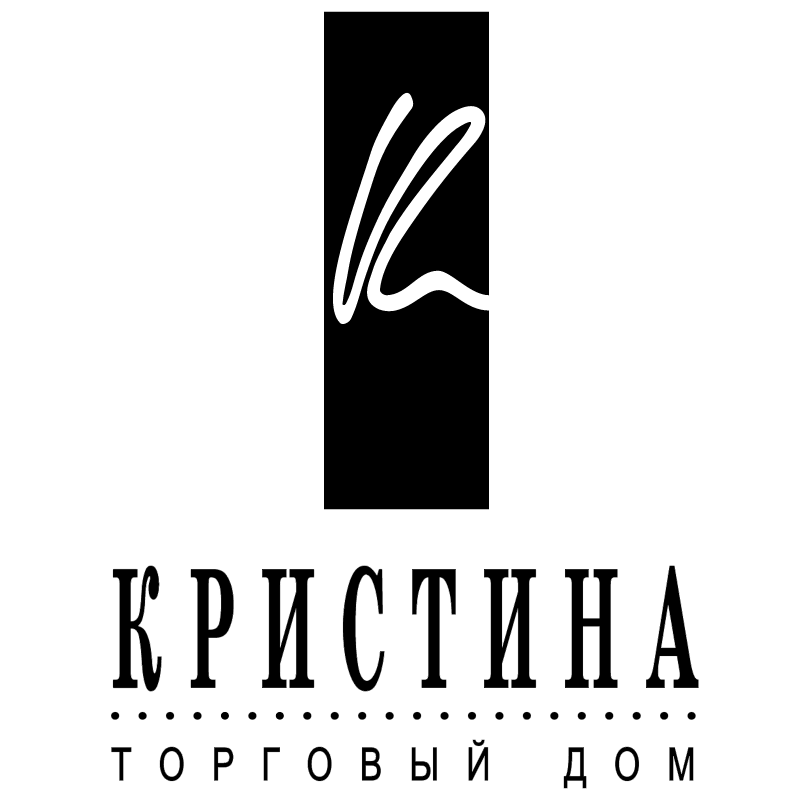 Kristina TD vector