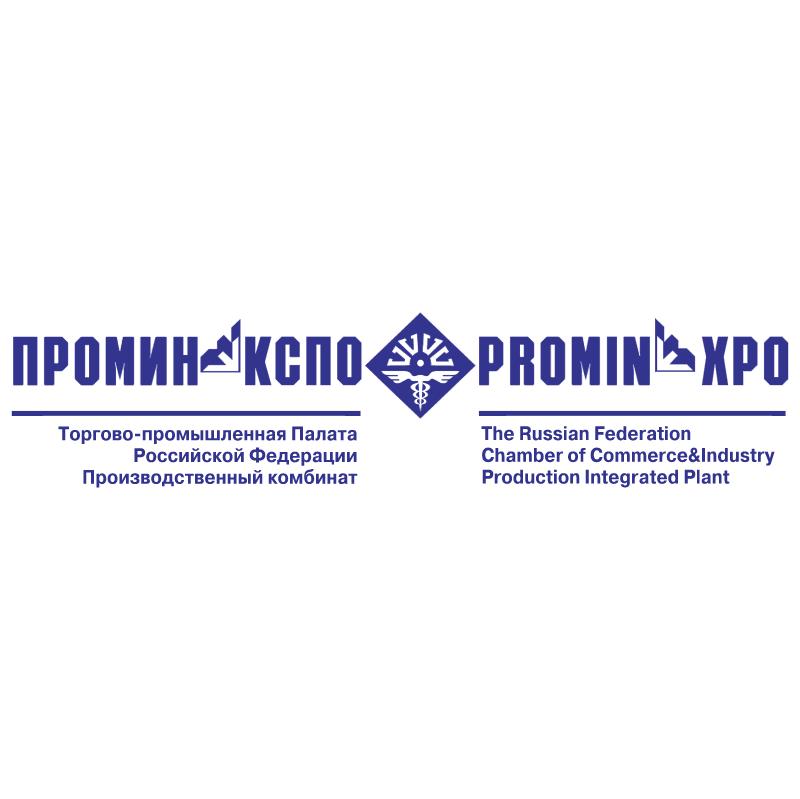 Prominexpo vector logo