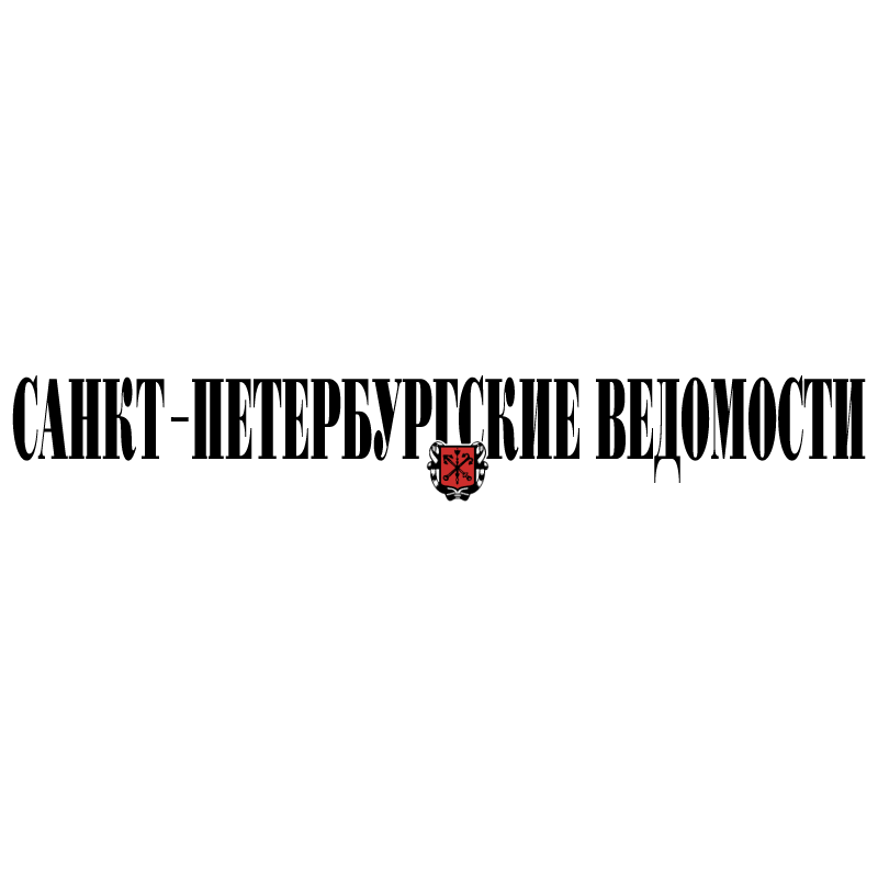 Vedomosti Sankt Petersburg vector