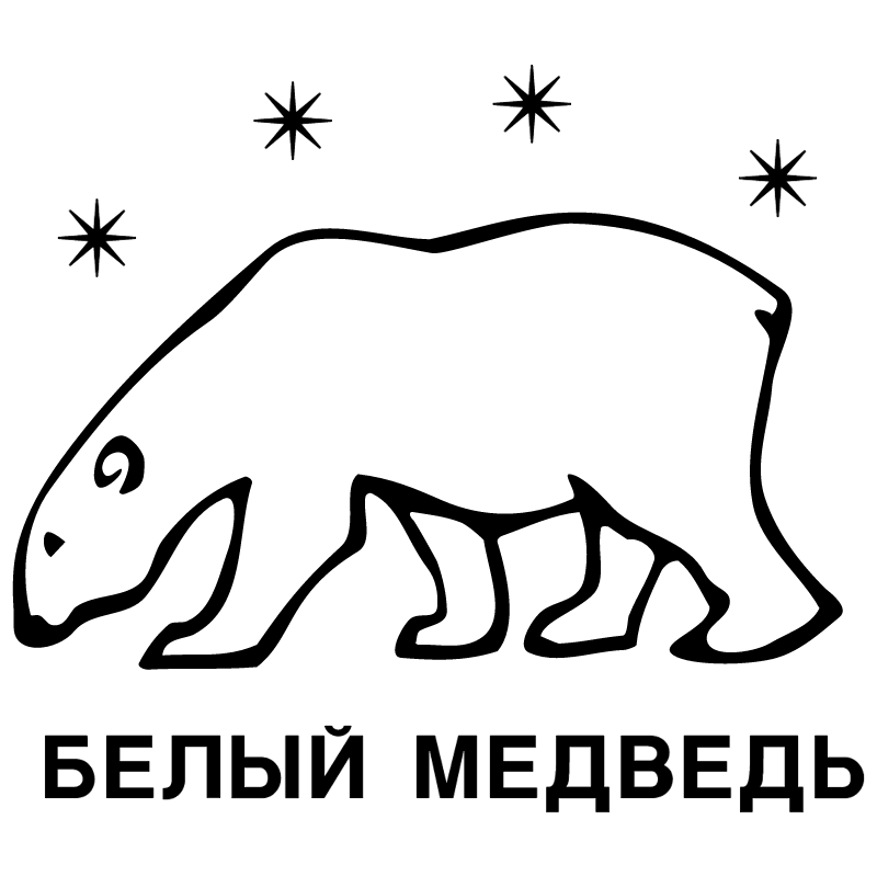 Belyj Medved 867 vector