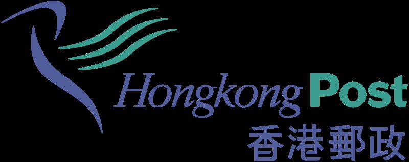 Hongkong Post vector