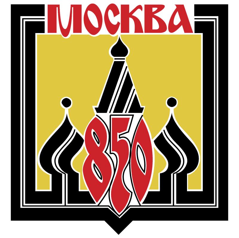 Moscow 850 vector logo