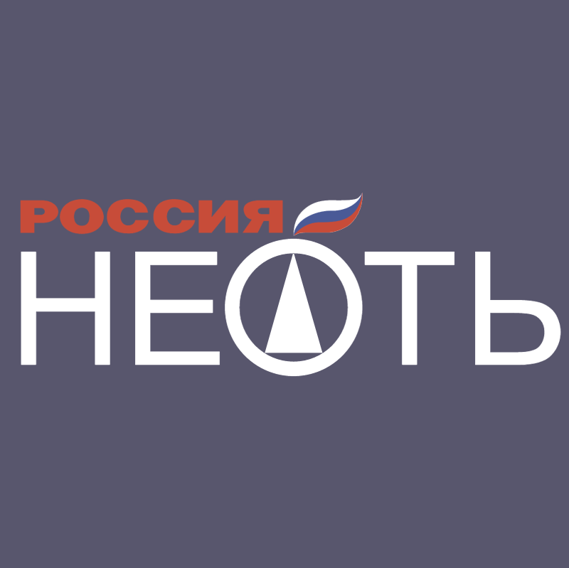 Rus Oil vector