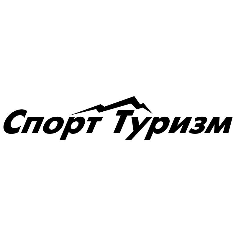 Sport Tourism vector