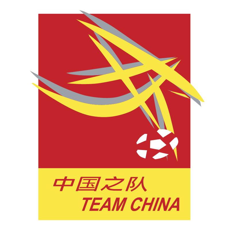 Team China vector