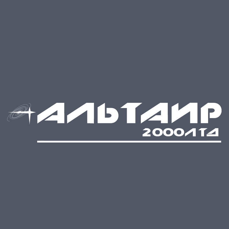 Altair 2000 Ltd vector logo