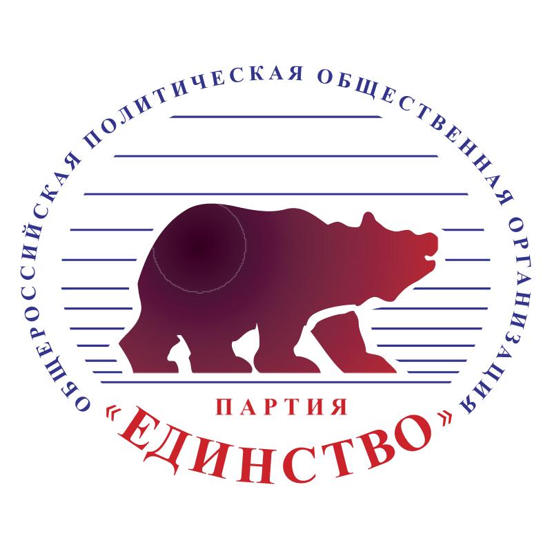 Edinstvo vector logo