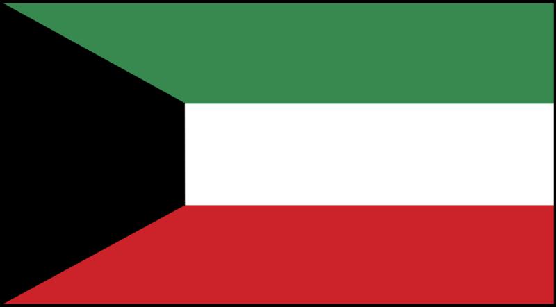 kuwaitc vector