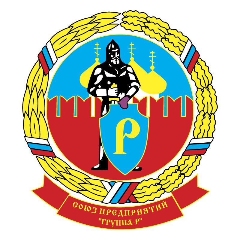 Boevoe Bratstvo vector logo