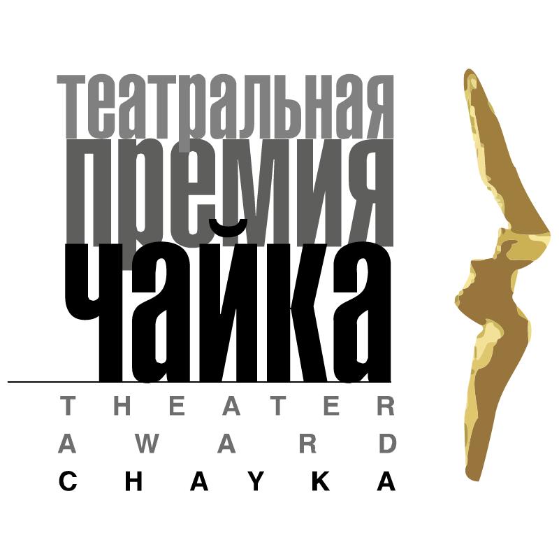 Chaika vector
