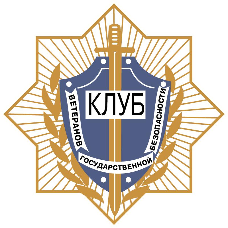 Club Veteranov GB vector