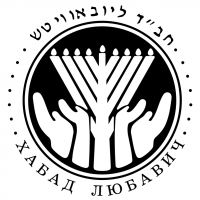 Habad Lubavich vector
