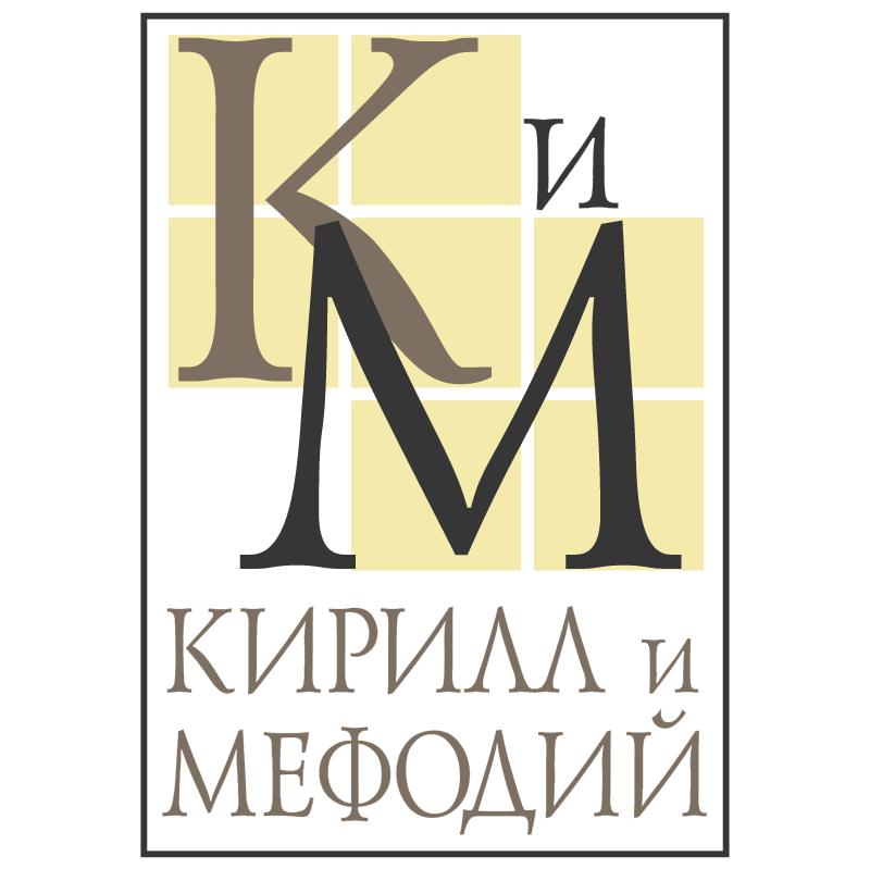 Kirill & Mefody vector