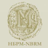 National Bank of the Republic of Macedonia vector