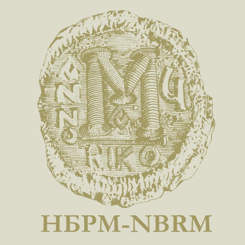National Bank of the Republic of Macedonia vector logo