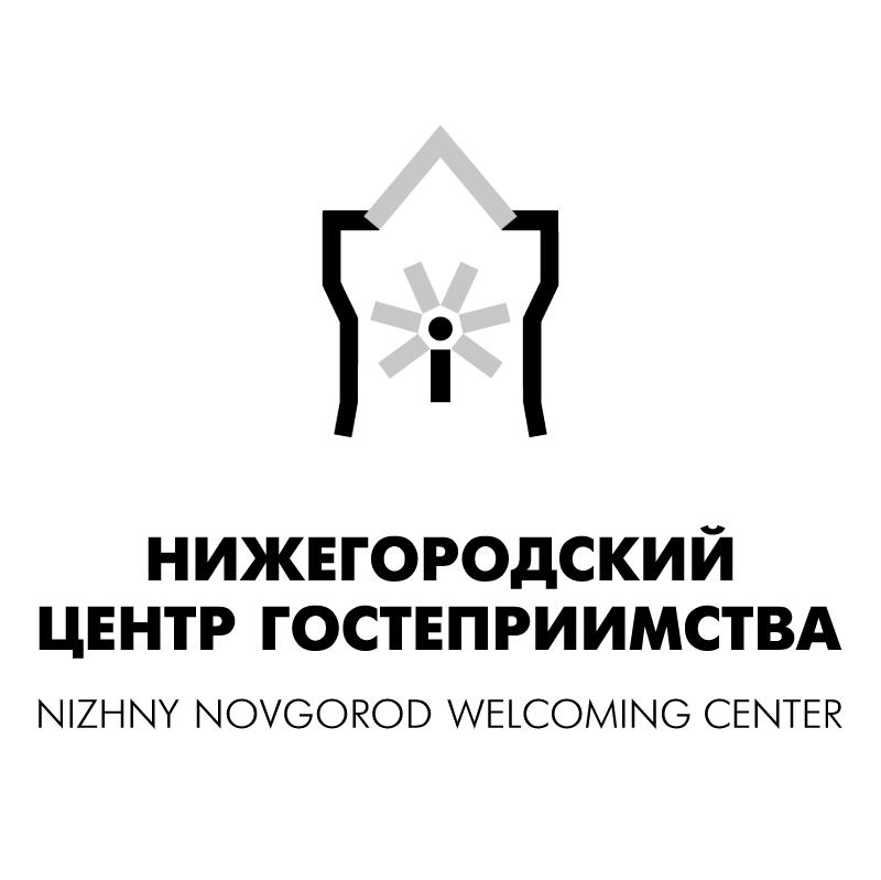Nizhny Novgorod Welcoming Center vector