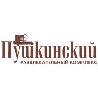 Pushkinsky vector