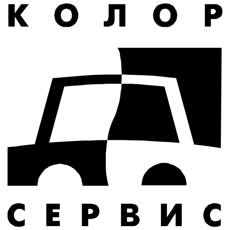 Color Service vector