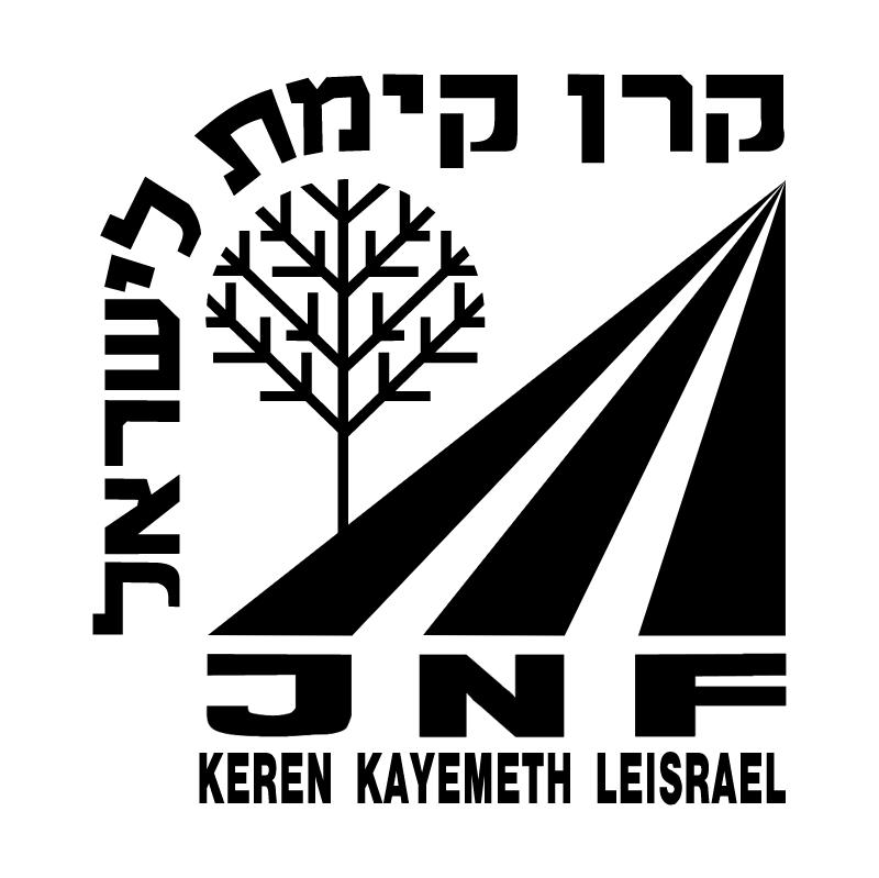 Keren Kayemeth Le Israel vector
