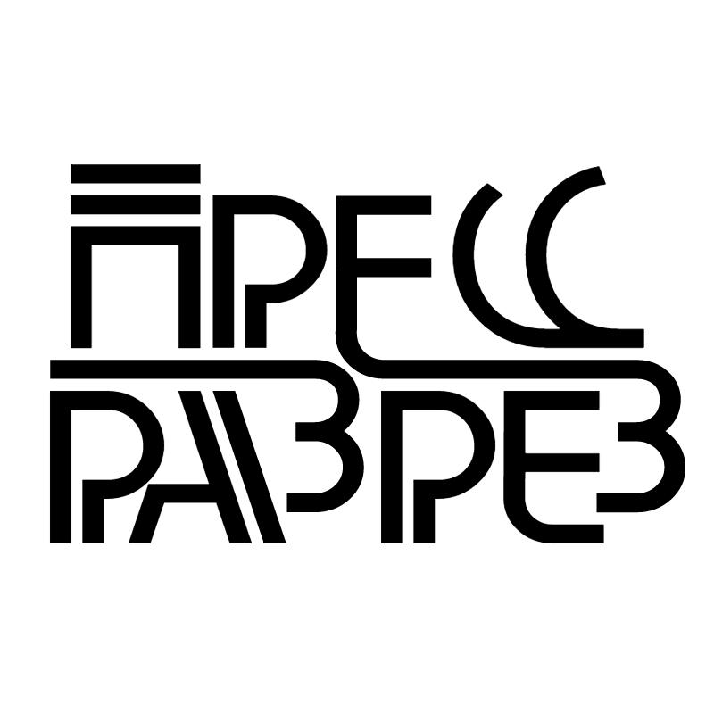 Press Razrez vector logo